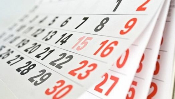 Українці отримають один додатковий вихідний в останній місяць літа 2019 року.