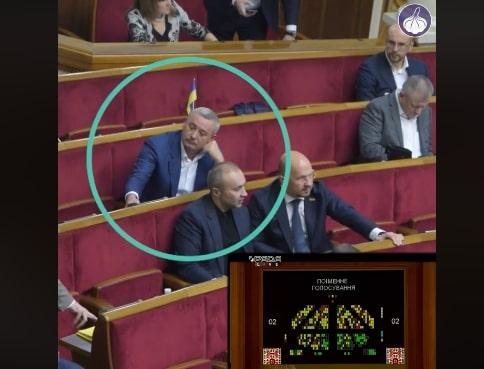 Про внесення відомостей в ЄРДР повідомили на офіційній Фейсбук-сторінці Офісу Генерального прокурора України.