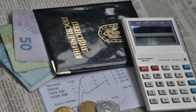 Президент Володимир Зеленський анонсував нову програму підвищення пенсій для пенсіонерів залежно від їх віку.