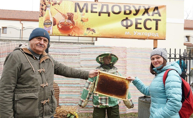 Сьогодні в  Ужгороді, поблизу історико-культурного центру