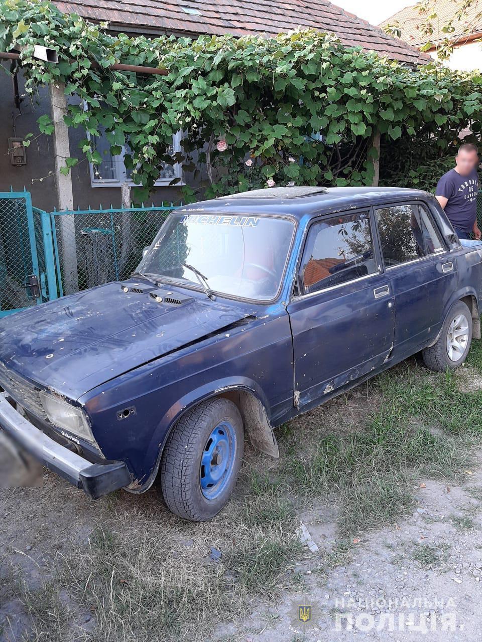 Поліцейські Виноградова швидко знайшли викрадене авто та затримали причетного до злочину 44-річного зловмисника.