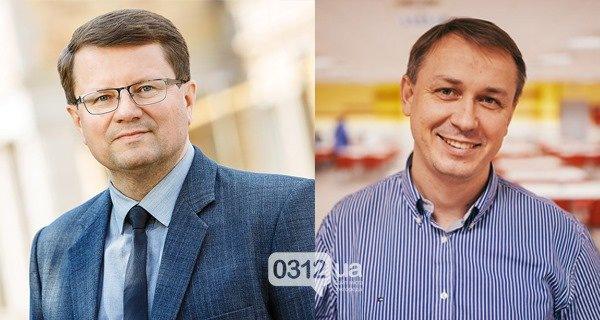 11 лютого у Кабміні відбулись співбесіди на посаду голови Закарпатської ОДА.