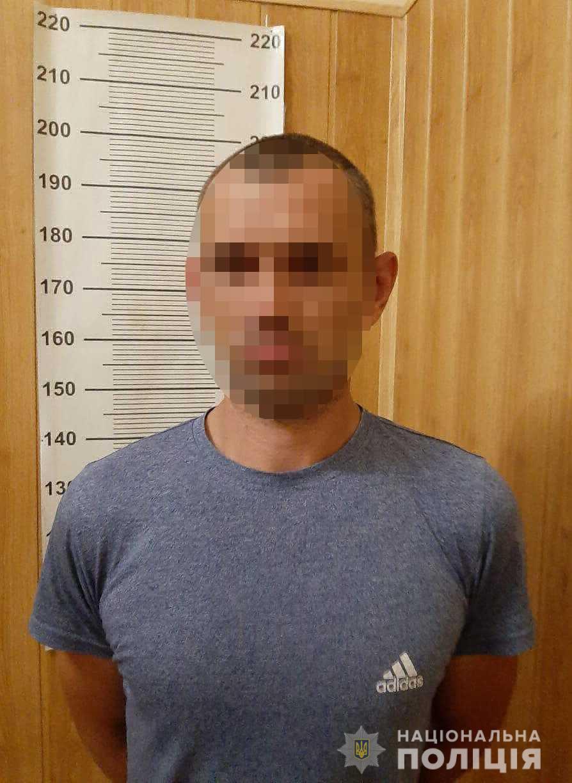 Повідомлення про факт травмування чоловіка до поліції надійшло вчора, 28 червня.