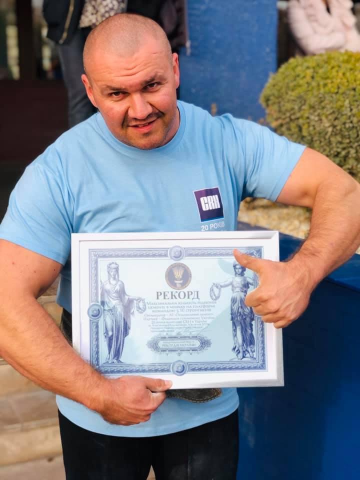 Мукачівець у складі команди стронгменів встановлював новий рекорд України.