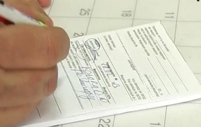 Керівники медзакладів вже отримують бланки в департаменті охорони здоров'я