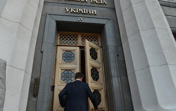 Зарплата голів фракцій і груп у Верховній Раді у вересні склала від 37 тисяч до 46 тисяч гривень.