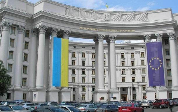 Міністерство закордонних справ України висловило протест Угорщині через заяви про