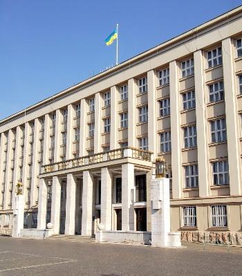 23 сентября в 11:00 .m состоится третье пленарное заседание третьей сессии Закарпатского областного совета VIII созыва.  Об этом сообщила пресс-служба Закарпатского областного совета.