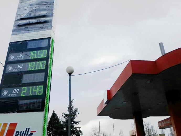 Протягом 22-28 лютого роздрібні ціни на автогаз в Україні знизилися на 0,1-1,1 гривні за літр.
