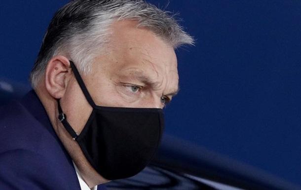 Угорські опозиційні партії вперше з часу приходу Віктора Орбана до влади йтимуть на парламентські вибори спільним фронтом проти правлячої партії