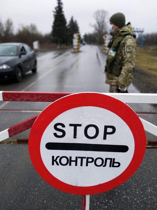 Офіційне повідомлення прес-служби Чопського прикордонного загону.