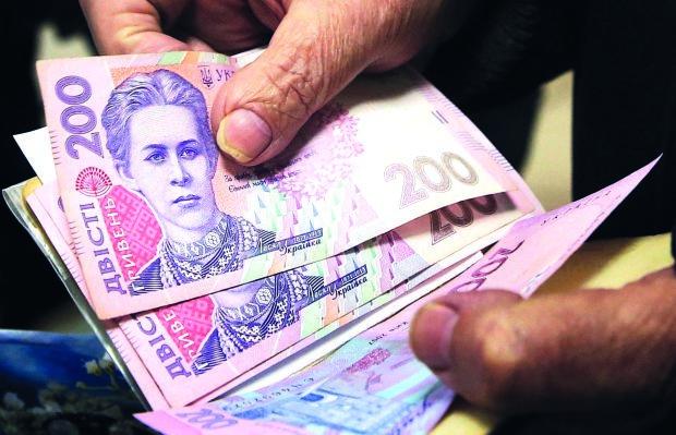 До уваги закарпатців: відомо, кому і коли піднімуть пенсійні виплати
