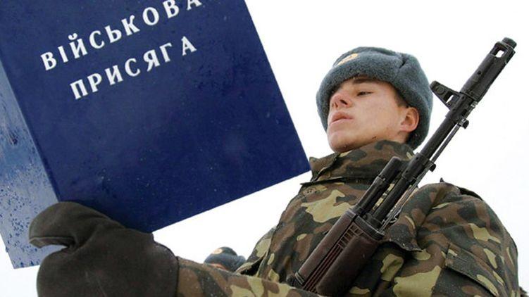В Україні триває осінній призов до Збройних сил - за новими нормами Указу президента № 33/2018, тепер він триватиме з 1 жовтня до 31 грудня.