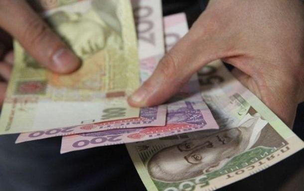 Стало відомо, на скільки зросла зарплата українців