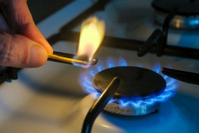 Без урахування ПДВ, націнки газзбутів та витрат на транспортування ціна на газ становитиме 3,40 грн за кубометр.