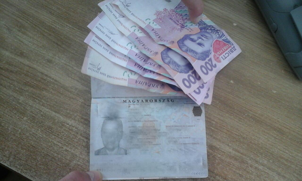 Угорка намагалася за 1000 гривень потрапити в Україну