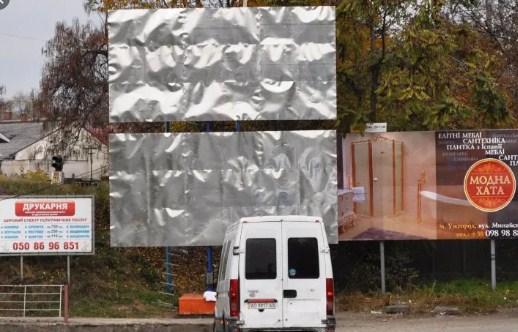 Як повідомили в міськраді, демонтують кілька десятків об'єктів зовнішньої реклами.