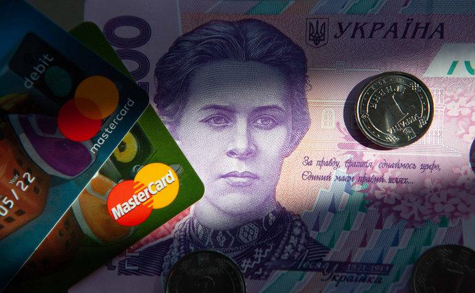 Банки будуть автоматично списувати кошти з рахунків боржників.