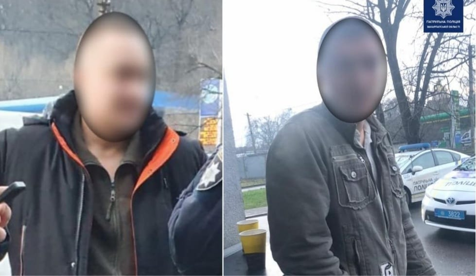 Подія трапилась на вулиці Тимірязєва, в Ужгороді.