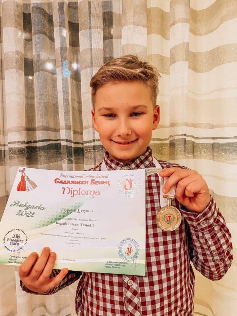 Вокаліст з Мукачева Тимофій Коробейніков став лауреатом I ступеня Міжнародного онлайн-фестивалю «Славянски Вєнєц».