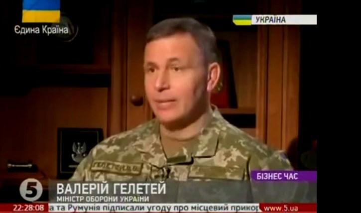 Проданий у 2007 році Дніпропетровський військовий шпиталь опинився в руках російського державного банку ВТБ. Про це у своєму сюжеті розповідають журналісти «5 канал».