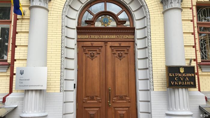 Судді Верховного суду відмовилися відкрити провадження щодо незаконності припинення повноважень Верховної Ради з боку Володимира Зеленського.