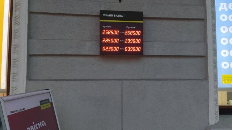Курс долара впевнено йде вгору в супроводі Нацбанку. 13 березня він піднявся на міжбанку на 21 копійку, і зупинився в рамках 26,19-26,23 грн / $. Трохи сильніше підросли готівкові ціни.