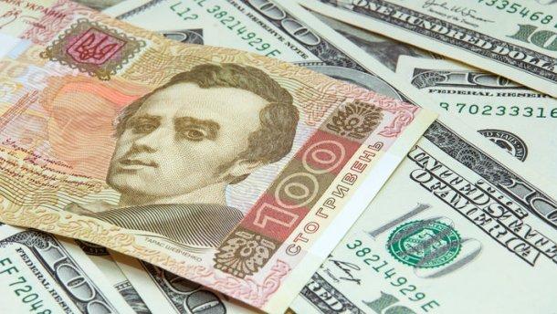 Курс валют на 29 травня: гривню послабили