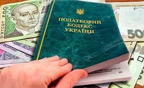 Парламент планирует «перекрутить» налоговый кодекс.