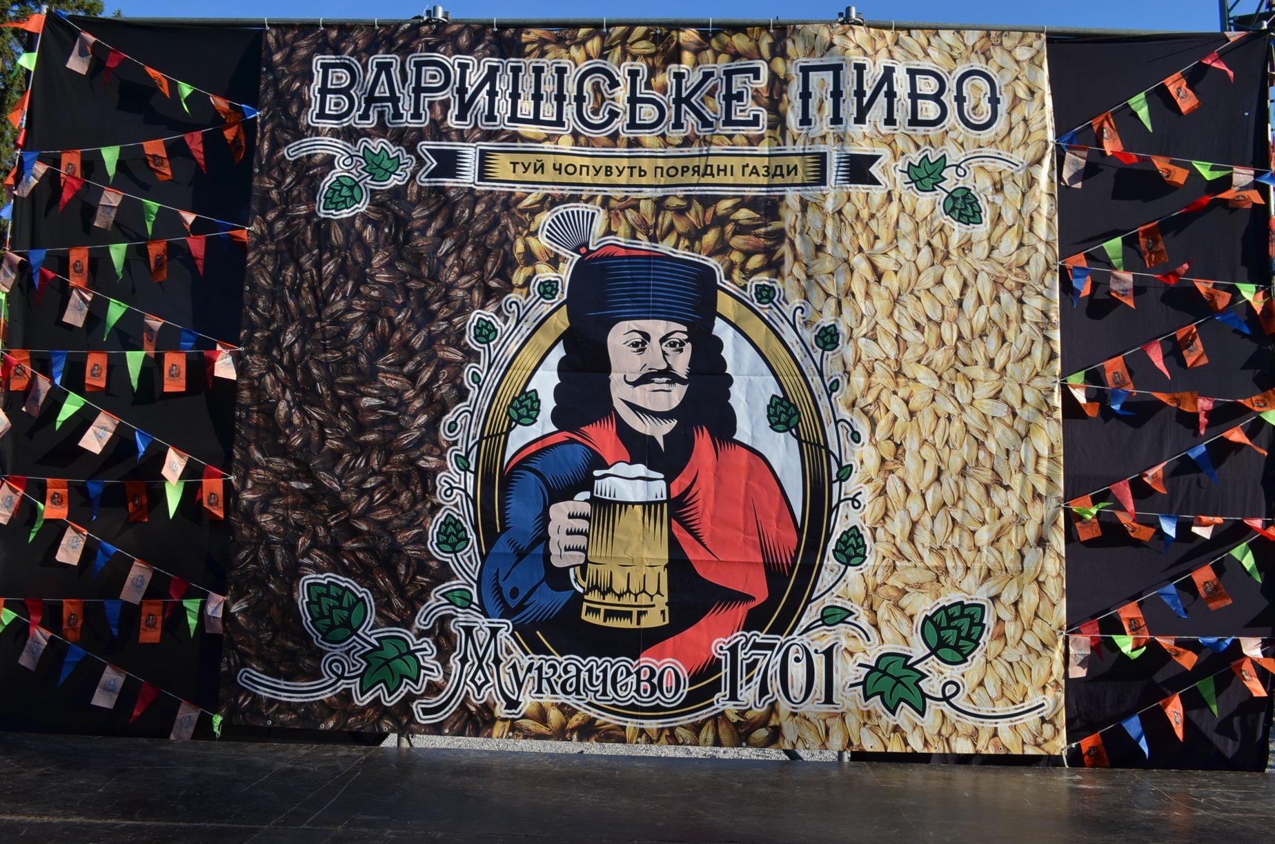 21 августа в парке «Центральный» стартует фестиваль крафтового пива, он продлится 4 дня.