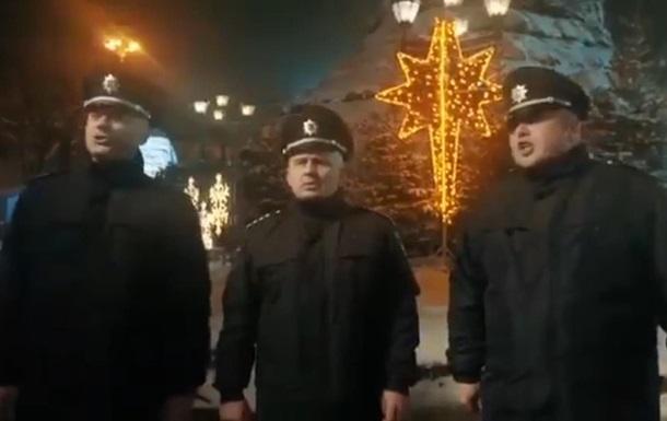 Українські поліцейські і співробітники посольства ФРН привітали українців зі святами піснею