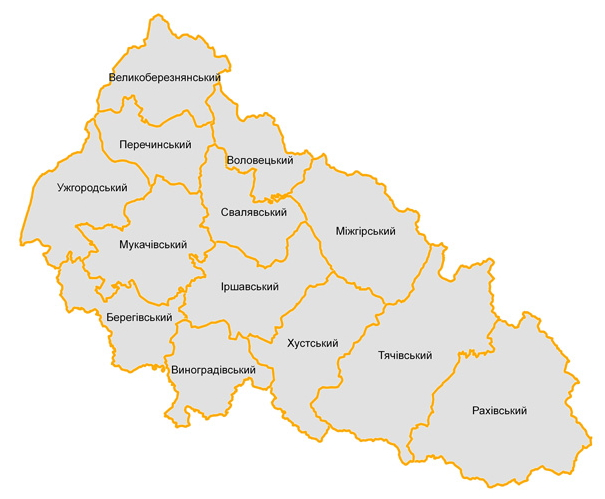 У в жовтні 2019 року Центральна виборча комісія оголосила перші вибори у 86 об'єднаних територіальних громадах у 22 областях України. Із них 9 – на Закарпатті.