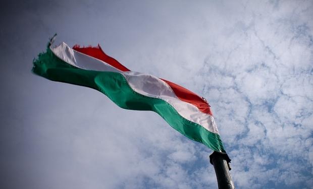 На Закарпатті відзначать річницю угорської революції 1956 року