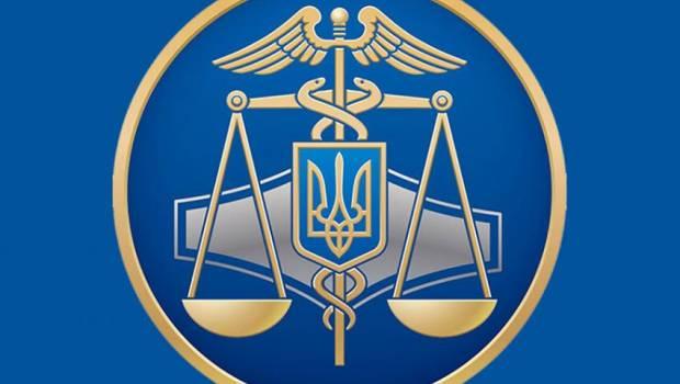 ДФС України на офіційному веб-сайті оприлюднила перелік суб'єктів господарювання, які мають податковий борг перед державним або місцевим бюджетом.