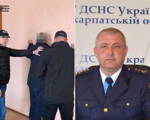 Активіст назвав прізвище затриманого начальника підрозділу УДСНС в області.