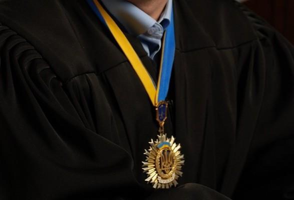 Головою Рахівського районного суду Закарпатської області обрано суддю Ємчука Віктора Едуардовича.
