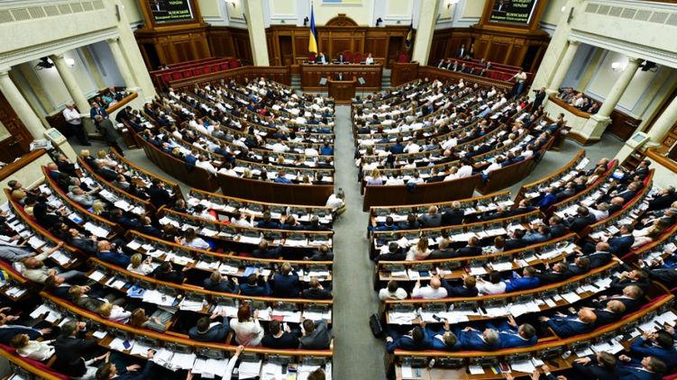 Верховна Рада прийняла бюджет-2020 на першому читанні.