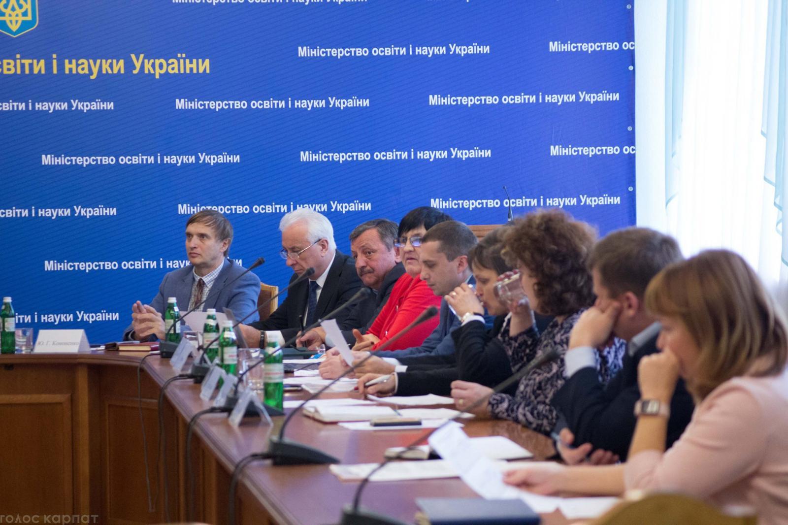 Україна пішла напоступки Угорщині щодо закону про освіту