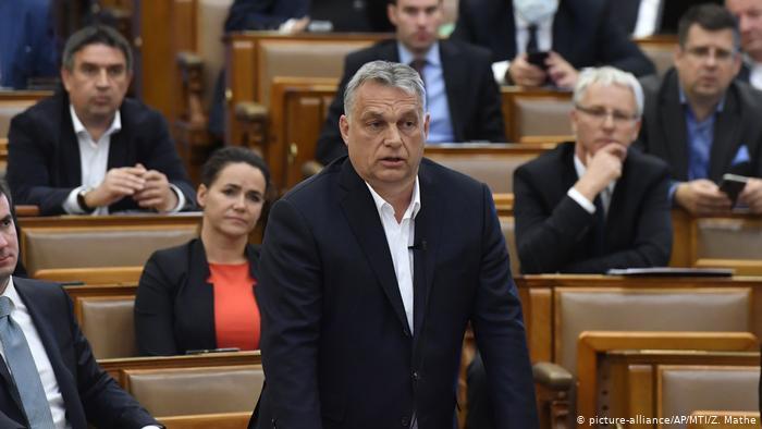 За отмену проголосовали все присутствующие на заседании депутаты.