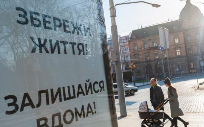 Карантин, введений в Україні з 12 березня попередньо до 24 квітня, може бути подовжений.