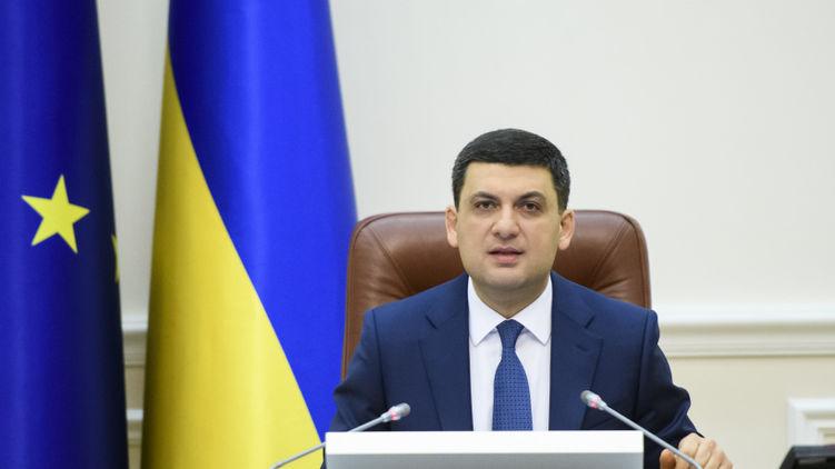 У Києві 21 серпня відбулося останнє засідання Кабінету Володимира Гройсмана.