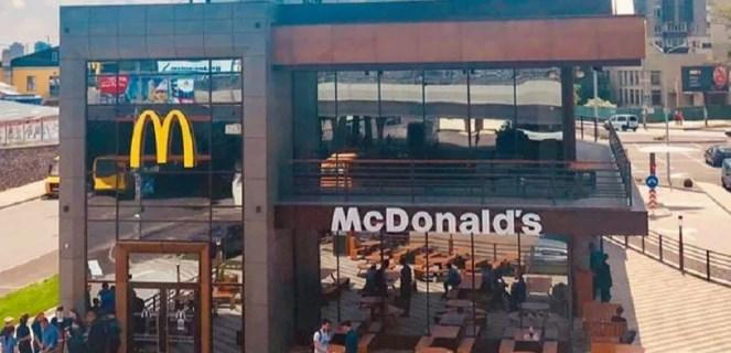 McDonald's планирует в 2021 году развиваться в регионах и инвестировать $42 млн.