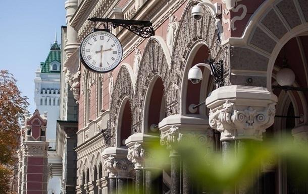 Офіційні курси долара і євро знижуються до гривні другий день поспіль після затяжного зростання.