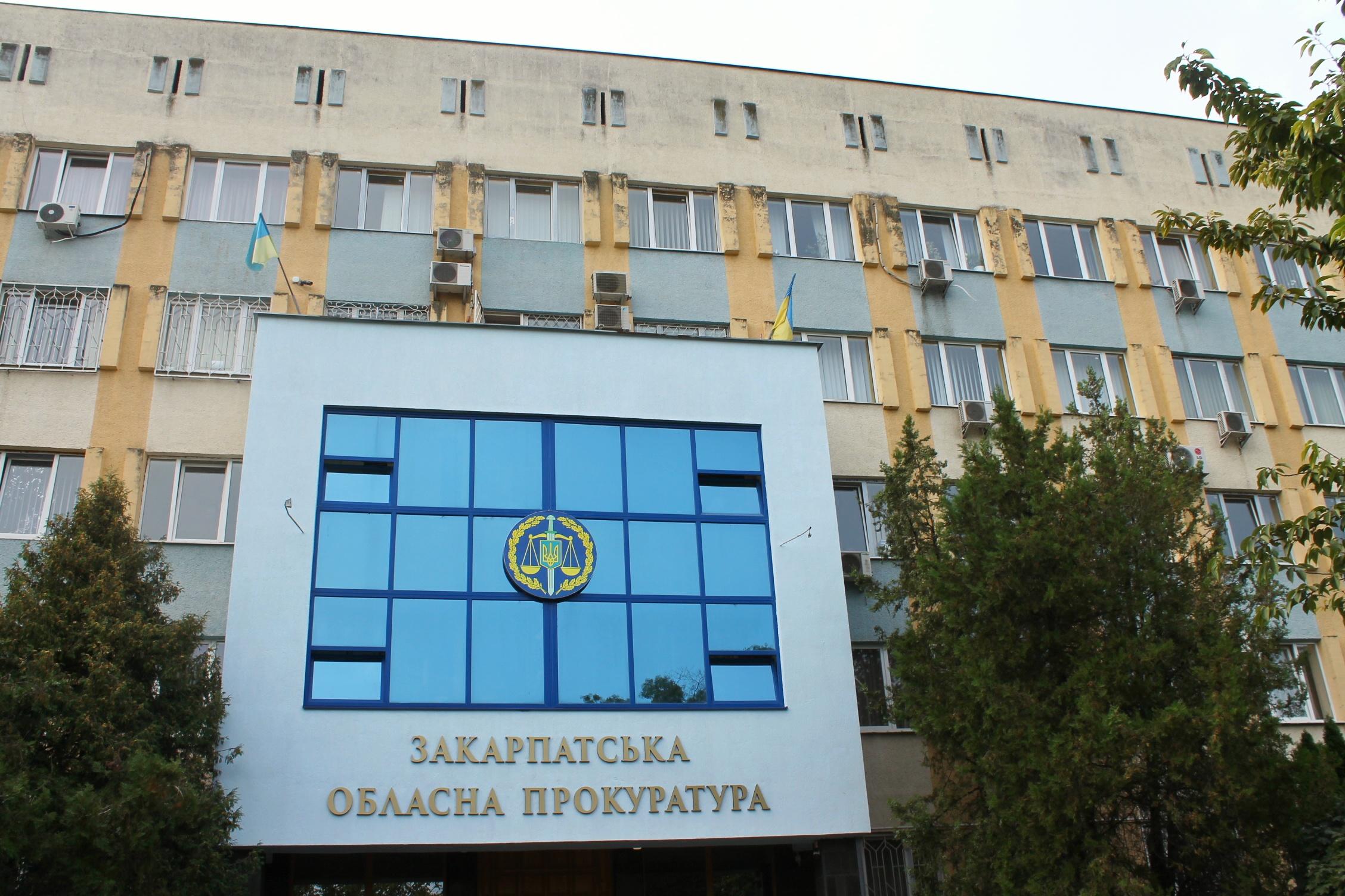 Упродовж 9 місяців 2020 року до органів прокуратури Закарпатської області надійшло 3626 звернень, з яких 1672 – вирішено по суті, зокрема 83 – від народних депутатів України.