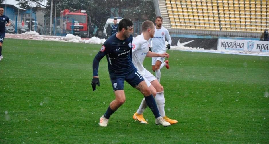 Поєдинок відбувся у неділю, 29 листопада, на ужгородському стадіоні