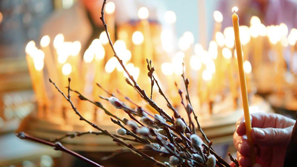 Православні християни готуються до Страсного тижня - найважливіший період перед Великоднем 2021. Кожен день має своє значення, традиції і прикмети, про які слід знати кожному.