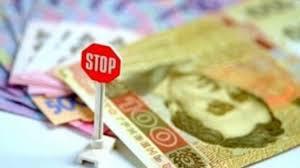 Учора в пункті пропуску «Ужгород» під час огляду легкового автомобіля «Audi» громадянин Словаччини запропонував прикордоннику 10 євро.