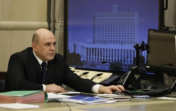 Виконувати обов'язки глави уряду Росії буде перший віце-прем'єр Андрій Бєлоусов.