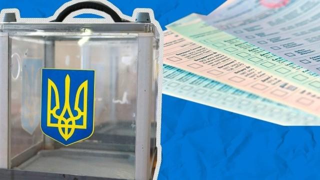 В Ужгороді у бюлетені два прізвища кандидатів під одним номером, номери наступних кандидатів, ймовірно, неправильні.