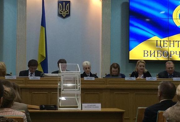 Центральна виборча комісія завершила реєстрацію кандидатів у депутати Верховної Ради на проміжні вибори в 7 одномандатних виборчих округах 17 липня, зареєструвавши загалом 376 кандидатів.